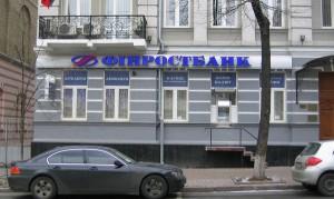 Вывеска Финростбанк
