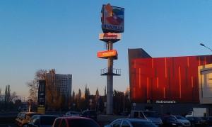 рекламная стелла для ТРЦ Проспект