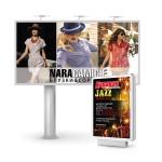 ситилайты и билборды от VPG - широкоформатная печать