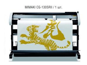 принтер MIMAKI