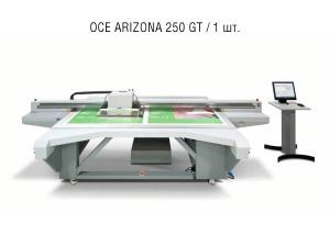 Планшетный принтер Oce Arizona 250 GT